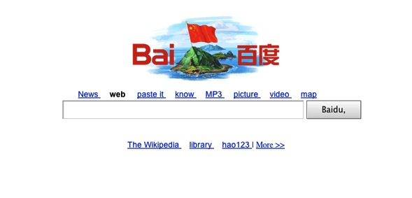 chinese-search-giant-baidu-declares-disputed-islands-chinese-property