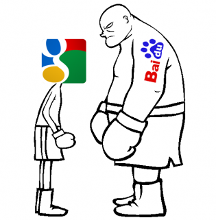google-VS-Baidu