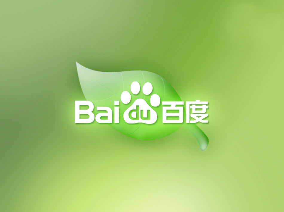Why Baidu is so important in China !