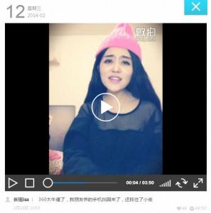 360-viral-videos-297x300