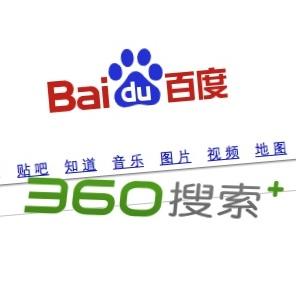 Baidu-Qihoo