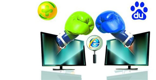 Baidu vs Qihoo 360,  the battle between the two leading Chinese search engines