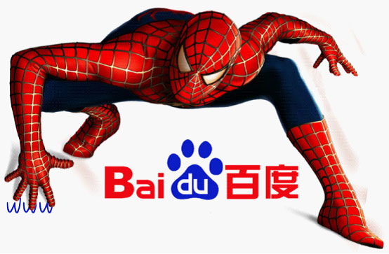 SEO tips for Baidu