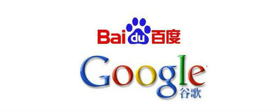 baidu-vs-google4