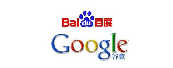 Differences between Chinese and Western SEO