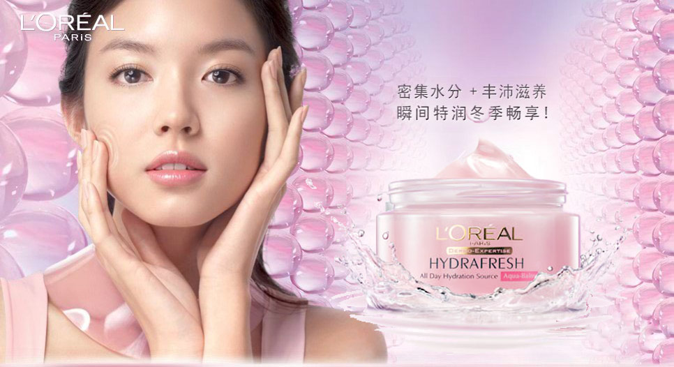 china cosmetic