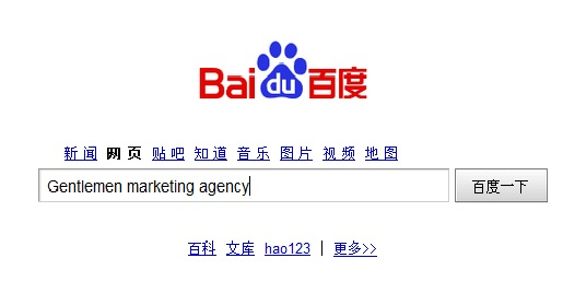 Useful tips for a winning SEO campaign in China !