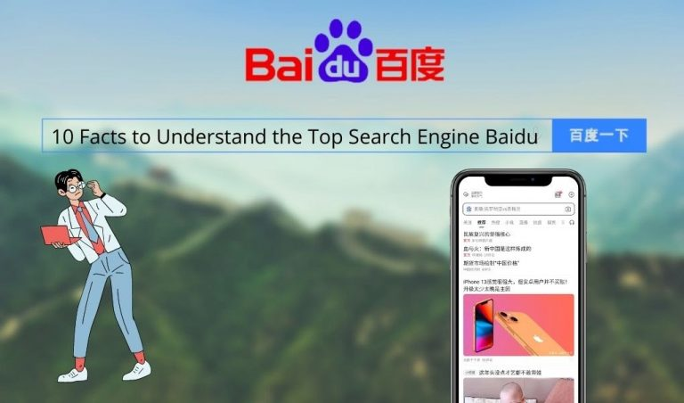 10 Facts to Understand China's Top Search Engine: Baidu