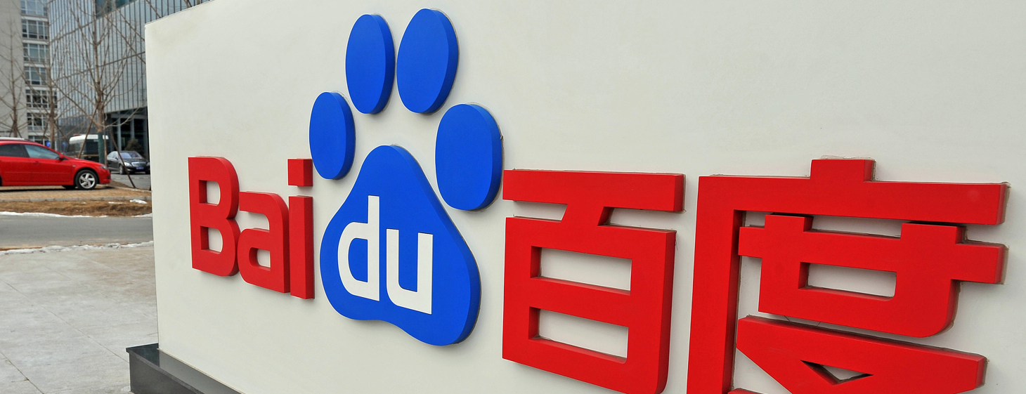 10 Facts to understand the top search engine: Baidu