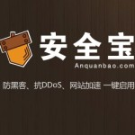 Anquanbao-funding