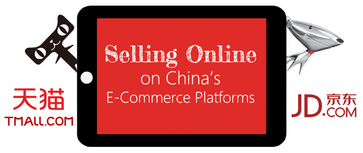 E-Commerce-in-China1