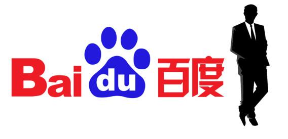 SEO-Baidu
