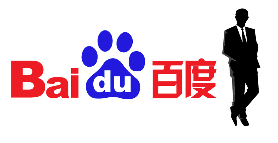 Baidu, the leading searching engine in China