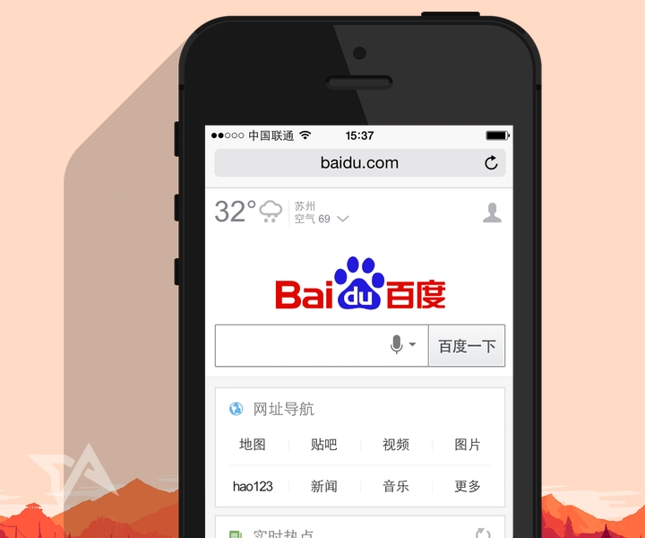 Baidu is developing well on mobile