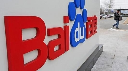 BAIDU - Offices