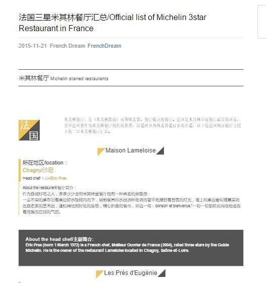 Michelin restaurant China