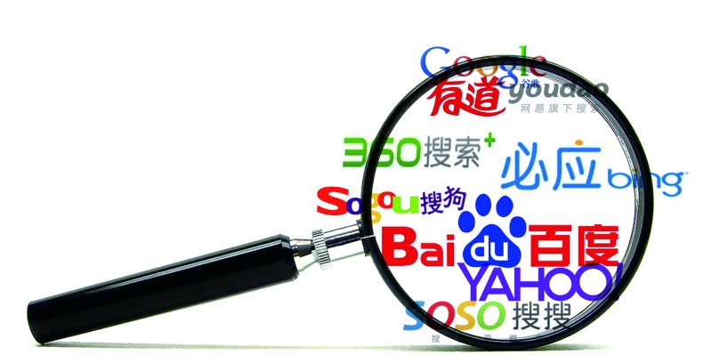 Search engines' revenues keep on increasing