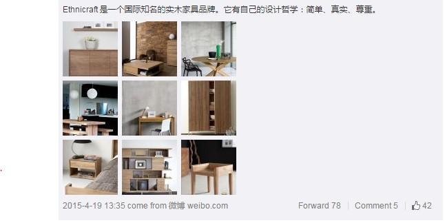 Ethnicraft Weibo post
