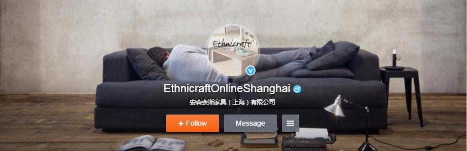 Ethnicraft design weibo