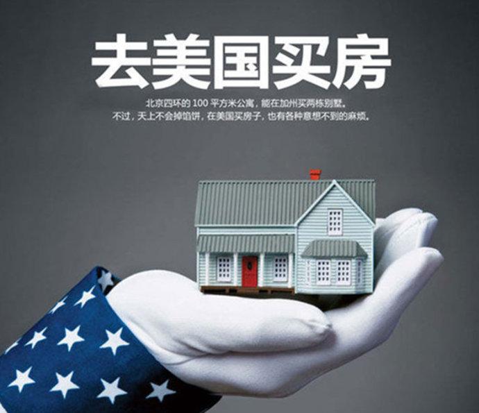 Where Chinese buy overseas properties?