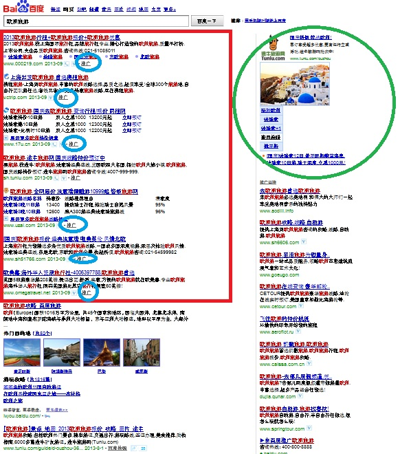 Baidu results