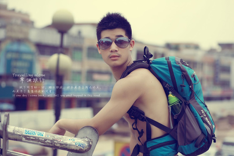 The future of Chinese tourism abroad