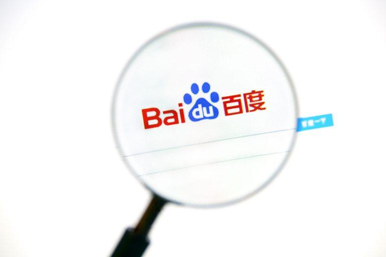Baidu is still a Powerful Tool of Digital Marketing in China 2020
