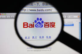 Could we trust Baidu after the investigation on Wei's death?