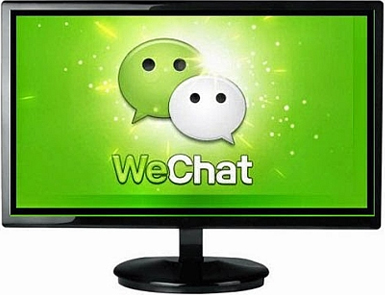 How to start business on WeChat