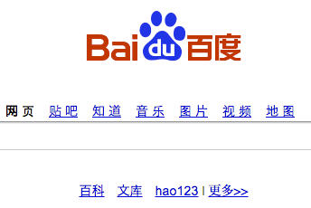 Baidu : the net income dropped by 34%