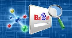How to market your Brand in China with Baidu