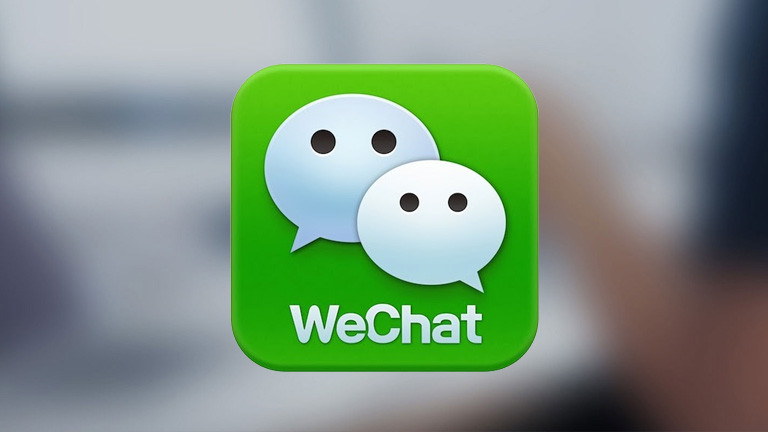 WeChat for Retails: Buy Anything on Your Mobile