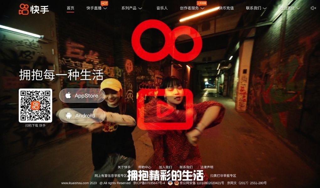 chinese social media - kuaishou short video live streaming app