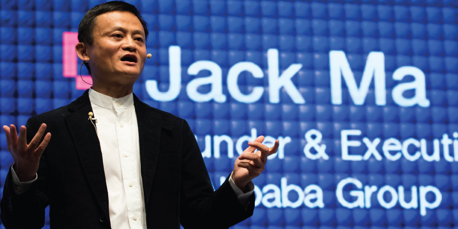 jackma-robot-alibaba