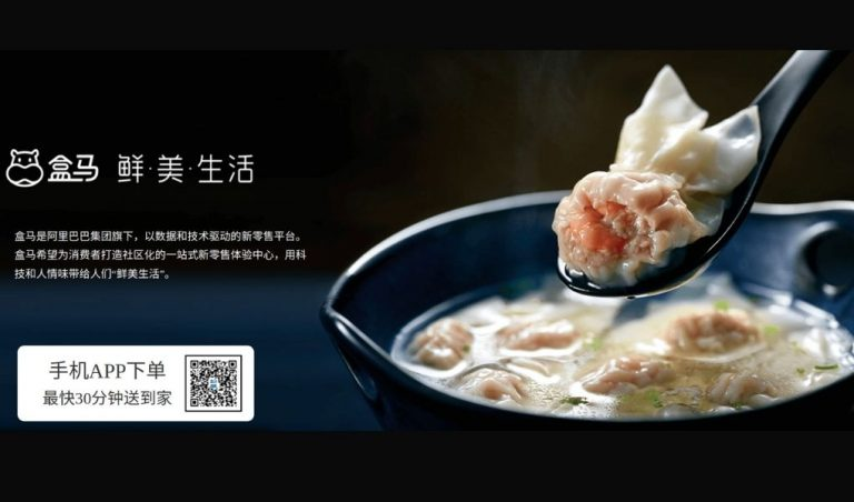 Cross Border E-Commerce for Food in China — Update 2020
