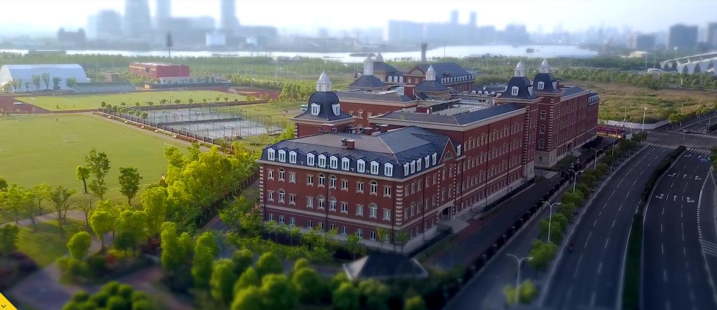 Shanghai British School