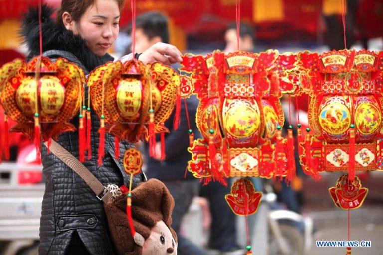 China e-commerce Days