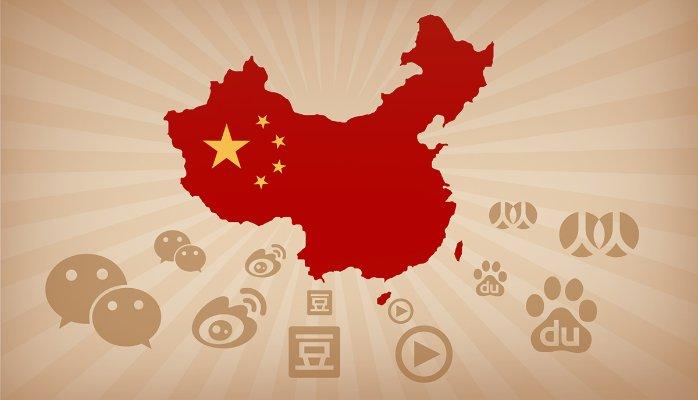 China's Top 5 Most Popular Social Media 2017