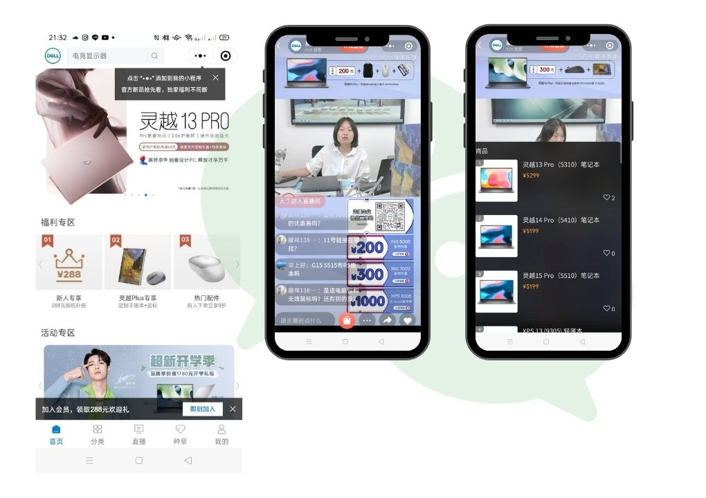Open a Wechat Store with Youzan