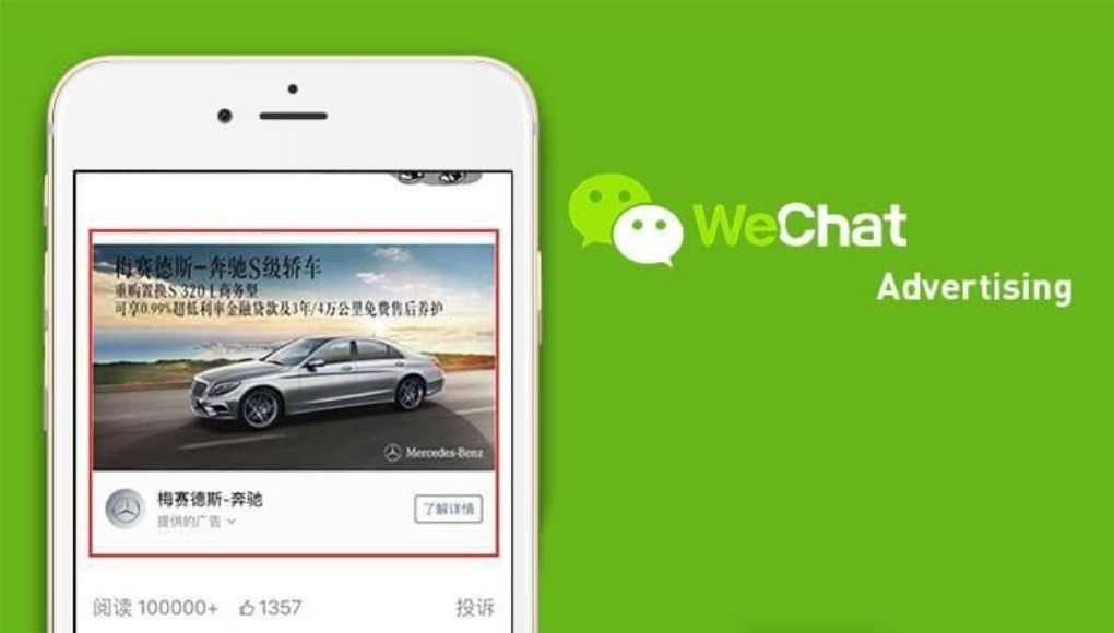 Wechat Advertising 2020 Guide Seo China Agency