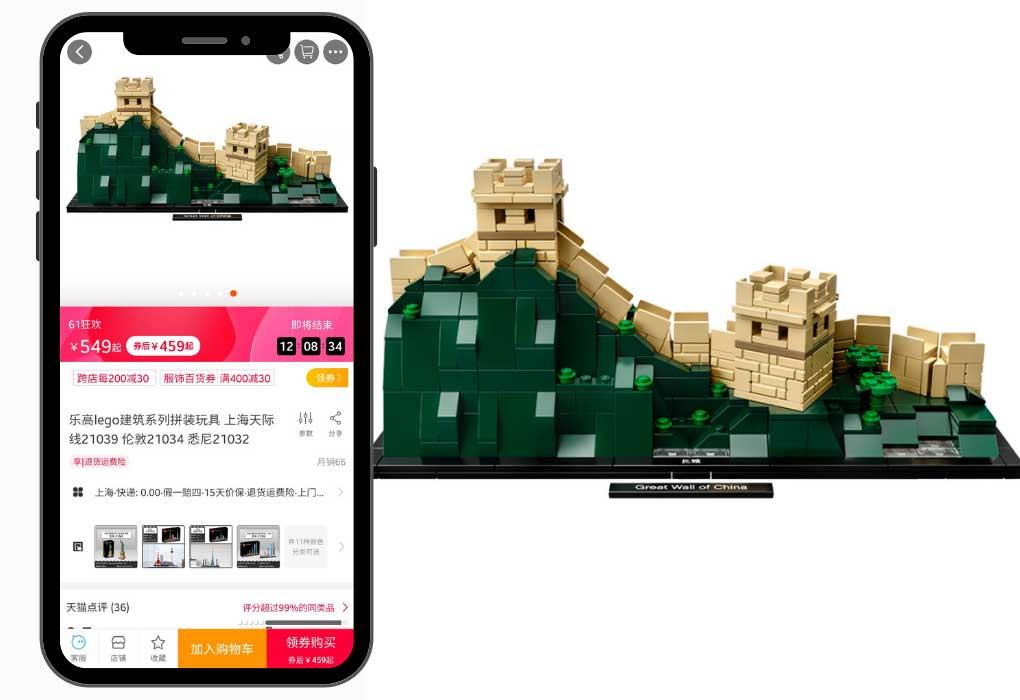 lego-great-wall-set