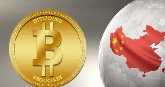 China has accumulated dozens of blockchain patents