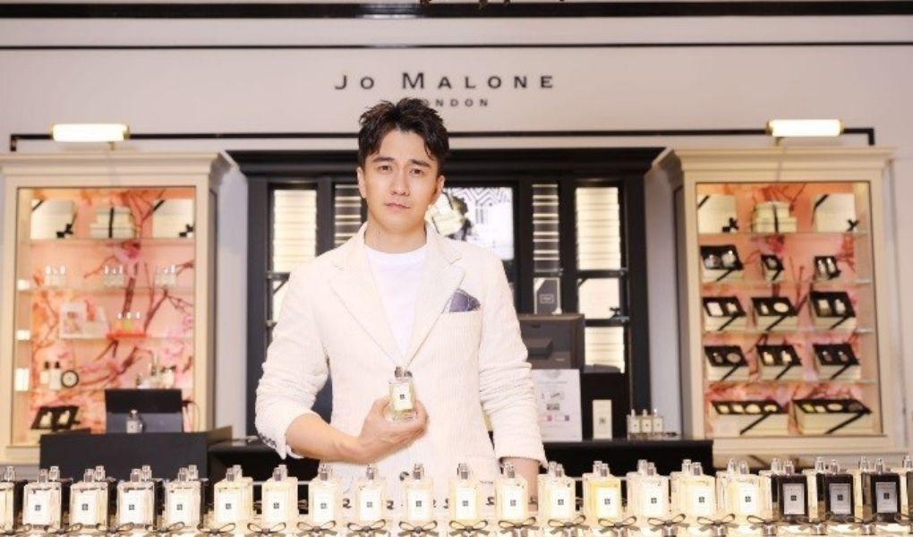 Perfum Marketing in China - Joe Malone