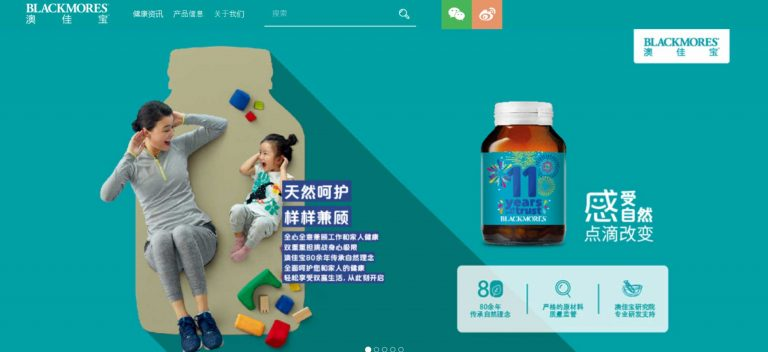 Vitamins and Dietary Supplements Market in China 2020 Update