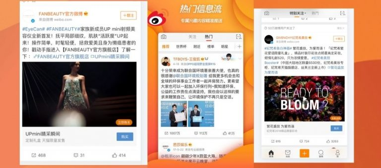 Weibo 2020: Official Weibo Account Creation, Management and Advertising