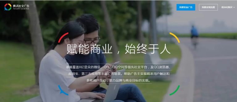 Introduction Native Advertising in China: Best platforms