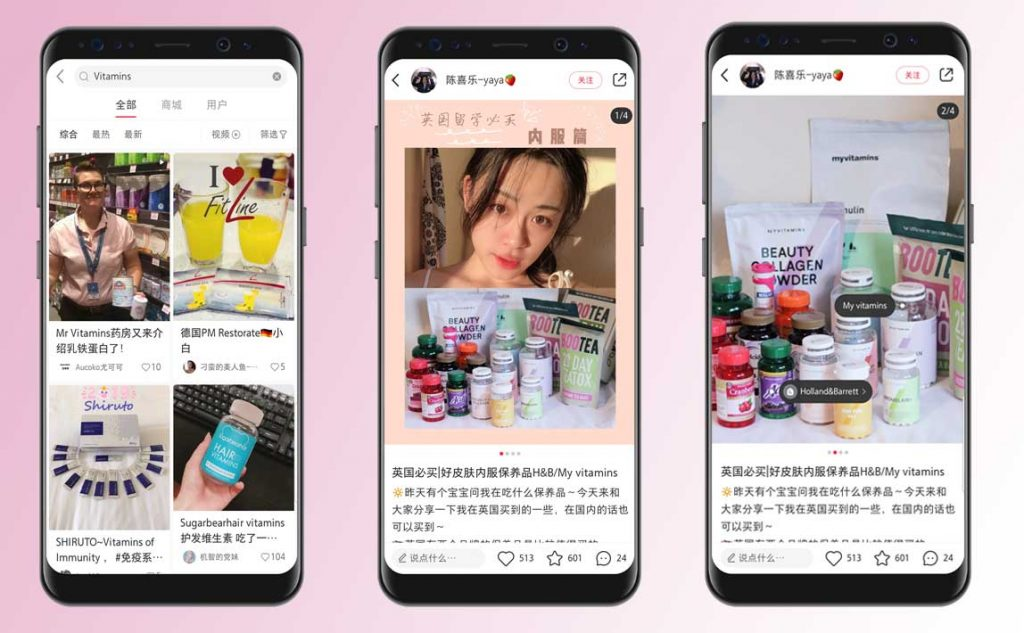 Vitamin Market in China Sell on Little Red Book