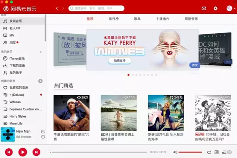 NetEase is THE Place to be for Dj in China - SEO China Agency