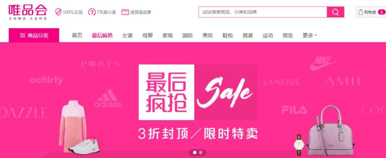 Vip.com VIPshop Marketing Agency