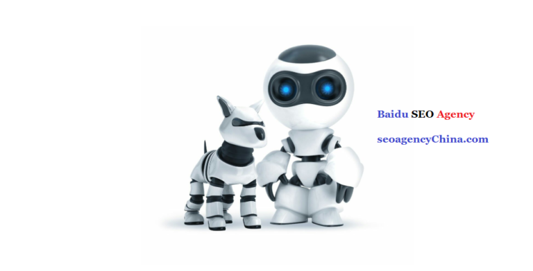 Top 20 Baidu SEO Secrets (For Advanced Marketers)
